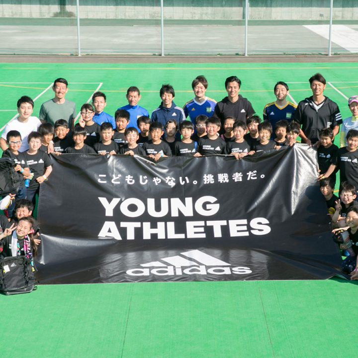YOUNG ATHLETES CHALLENGE