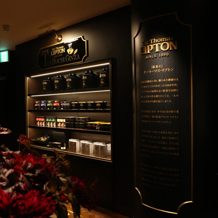 「Sir Thomas LIPTON TEA HOUSE GINZA Renewal Open」Reception Party