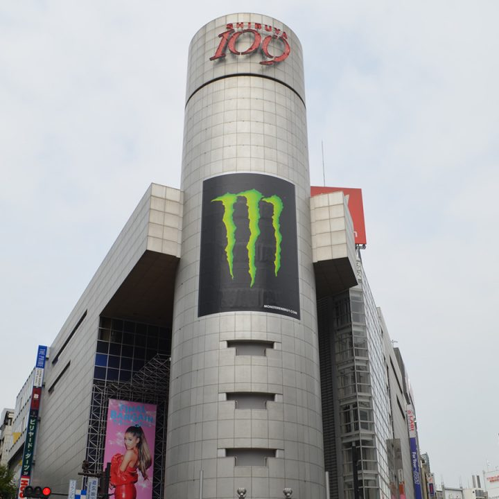 MONSTER ENERGY Station Hijack 2016