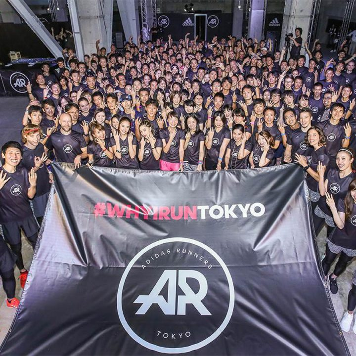 adidas Runners of Tokyo WORLD BATTLE RUN