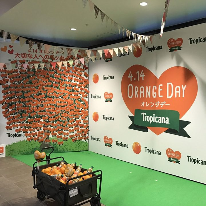Tropicana 2017 Orange Day