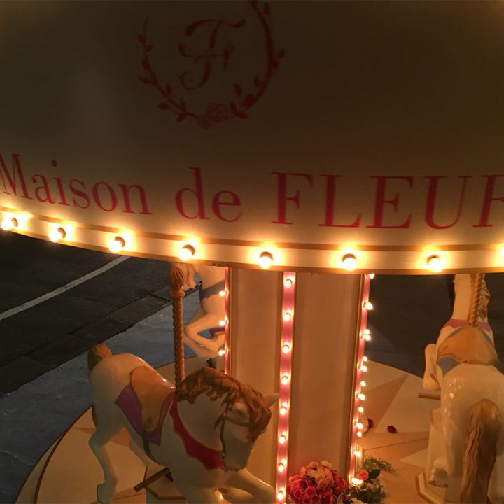 Maison de FLEUR 5th Birthday Party