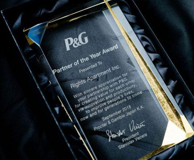 P&G Partner of the Year Awardを受賞いたしました!