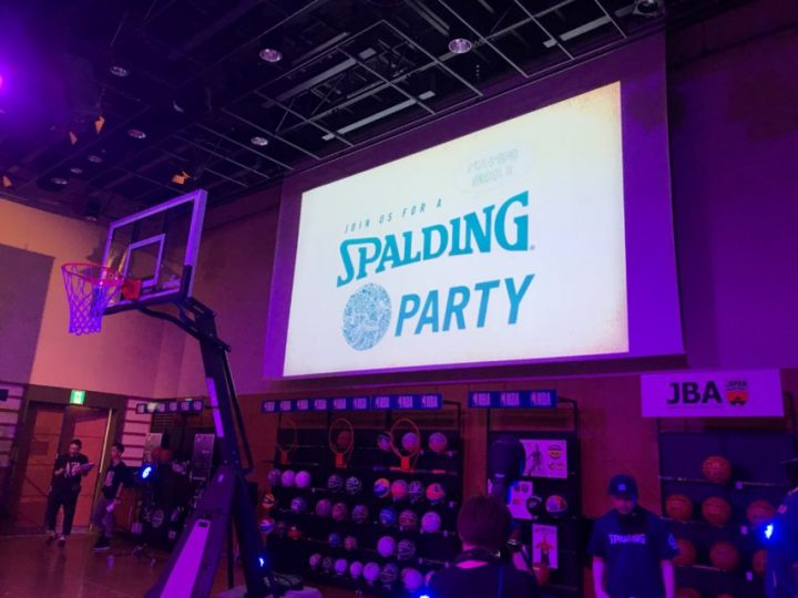 SPALDING PARTY 2018