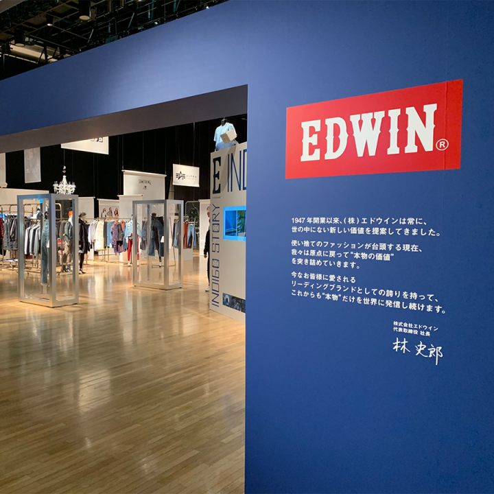 "EDWIN ""REBORN"" Exhibition"