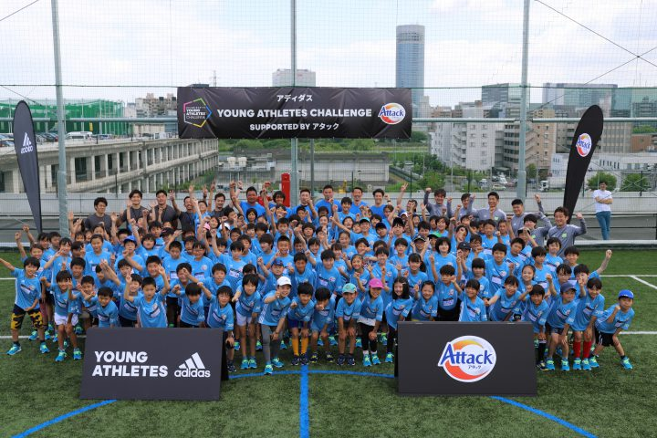 adidas YOUNG ATHLETES CHALLENGE SUPPORTED BY アタック