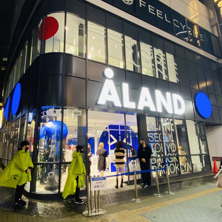 ALAND TOKYO Pre-Opening Event
