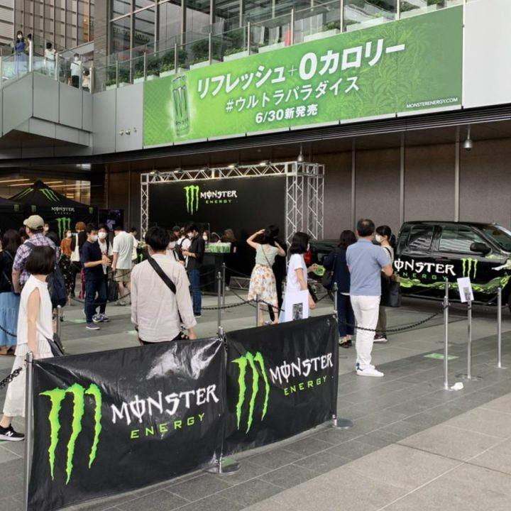 MONSTER ULTRA PARADISE LAUNCH & STATION HIJACK 2020