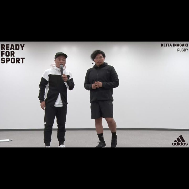 adidas READY FOR SPORT ONLINE EVENT