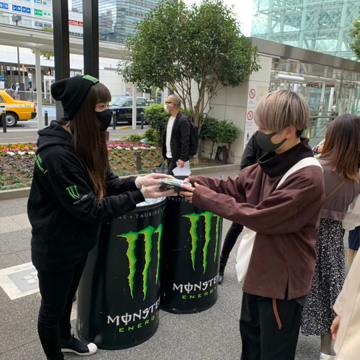 Monster Energy Sampling